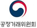 공정거래위원회 표준약관 표지