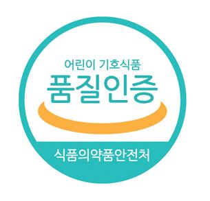 어린이 기호식품 품질인증, 식품의약품안전처