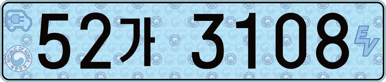 ※ 수소전기자동차 번호판 규격, 세부기준 바탕문양 및 색상